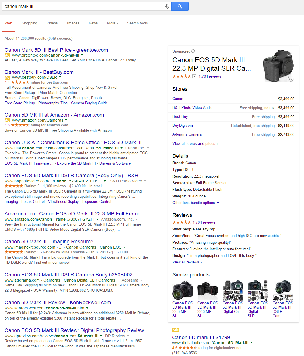google-shopping-16-1