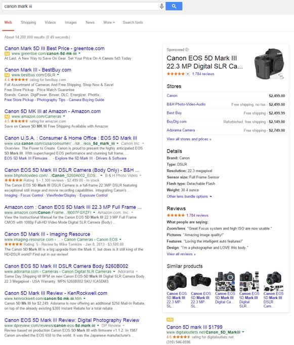 google-shopping-16-1