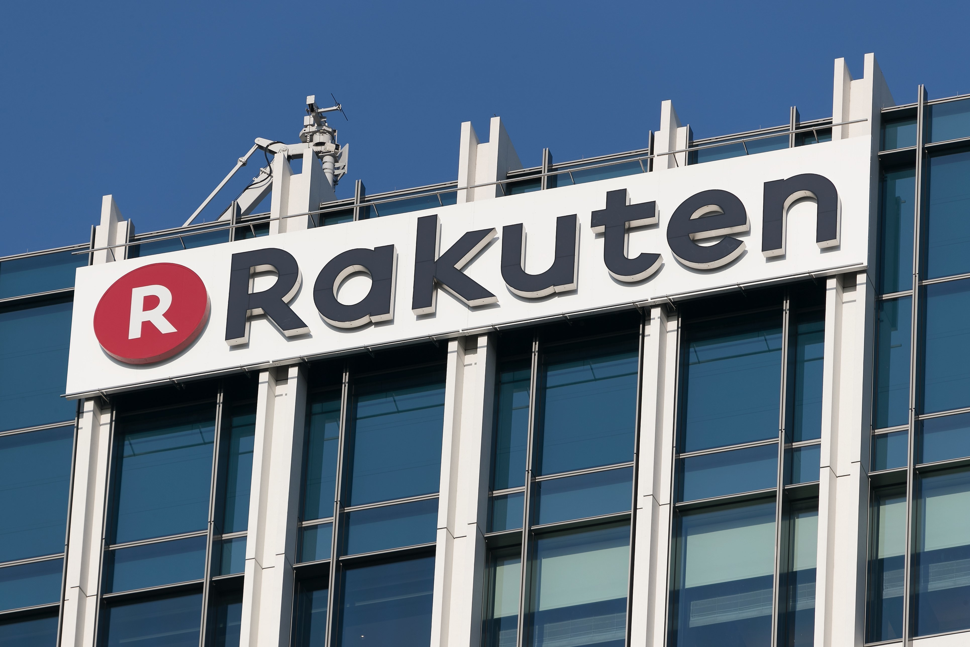 rakuten partners with intelligent reach